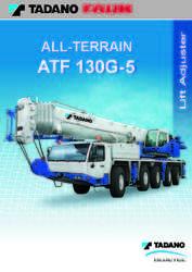 автокран TADANO 2013г.в. г/п: 110 тн. и 80 тн.